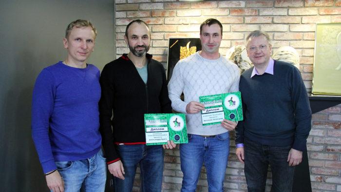 Вручены премии победителям конкурса на лучшего Зеленого КОТа